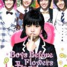 BOYS BEFORE FLOWERS [3-DVD]
