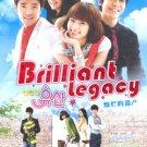BRILLIANT LEGACY 4-DVD]