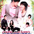 CAIN AND ABEL [8-DVD]