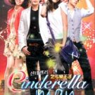 CINDERELLA MAN [3-DVD]