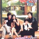 COFFEE PRINCE NO. 1 (8-DVD)