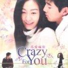 CRAZY FOR YOU (8-DVD)