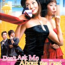 DON'T ASK ME ABOUT THE PAST (8-DVD)