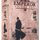 EMPEROR OF THE SEA (19-DVD)
