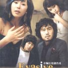 EVASIVE INQUIRY AGENCY (8-DVD)