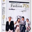 FASHION 70S (12-DVD)