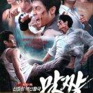FIGHT [8-DVD]