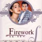 FIREWORK (11-DVD)