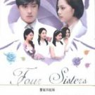 FOUR SISTERS (8-DVD)