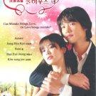 FULL HOUSE (2-DVD)