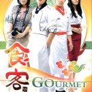 GOURMET (10-DVD)