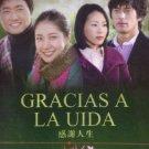 GRACIAS A LA UIDA (11-DVD)