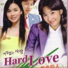 HARD LOVE (9-DVD)