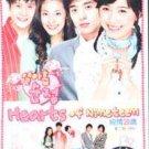 HEARTS OF NINETEEN (17-DVD)
