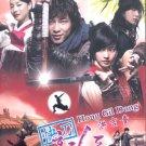 HONG GIL DONG [8-DVD]