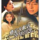 HOTELIER (7-DVD)
