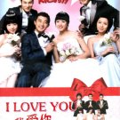I LOVE YOU [2-DVD]