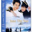 INTO THE SUN (8-DVD)