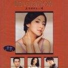 INVITATION (10-DVD)