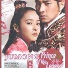 JUMONG (AKA PRINCE OF THE LEGEND) (10-DVD)