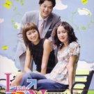 LADY NEXT DOOR (6-DVD)
