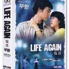 LIFE AGAIN (10-DVD)