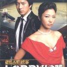 LOBBYIST [10-DVD]