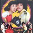 MERRY DAEGU (8-DVD)