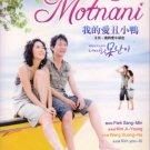 MOTNANI (10-DVD)