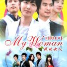 MY WOMAN [3-DVD]