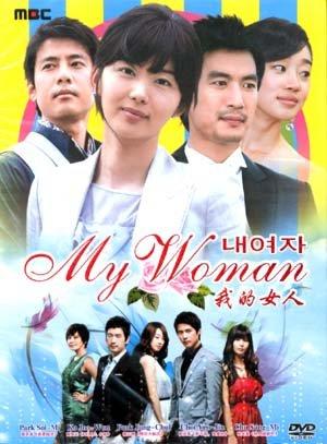 MY WOMAN [3-DVD]