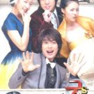 PRINCE HOURS S (9-DVD)