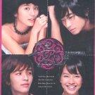 PRINCESS HOURS [2-DVD]