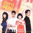 QUE SERA SERA (8-DVD)