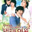 QUEEN OF HOUSEWIVES [3-DVD]
