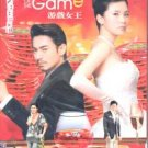 QUEEN OF THE GAME (9-DVD)
