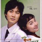 REALLY REALLY LIKE YOU (12-DVD)