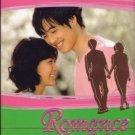ROMANCE (8-DVD)