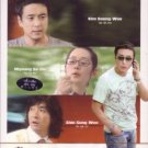 SPECIAL OF MY LIFE (6-DVD)