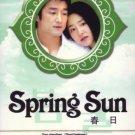 SPRING SUN (10-DVD)