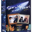 STAR IN MY HEART (8-DVD)