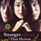 STRANGER THAN HEAVEN (8-DVD)