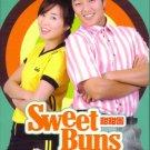 SWEET BUNS (13-DVD)