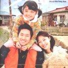 THANK YOU (8-DVD)