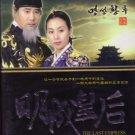 THE LAST EMPRESS (35-DVD)