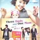 THREE DADS AND ONE MOM (8-DVD)