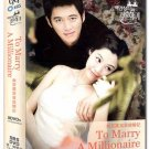 TO MARRY A MILLIONAIRE (2-DVD)