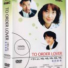 TO ORDER LOVER (11-DVD)