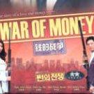WAR OF MONEY (8-DVD)