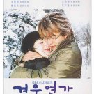 WINTER SONATA (10-DVD)